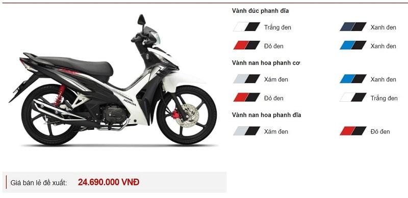 honda rsx là một dòng xe máy giá rẻ